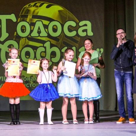 Жюри 8 регионального вокального конкурса «Голоса Софии», Россия, г.Пушкин