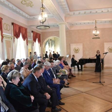 Награждение почетных жителей города Пушкин. Россия, г.Пушкин.