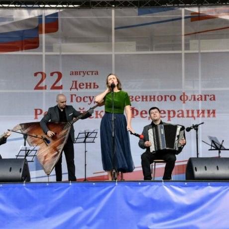 День Государственного ФлагаРФ. Россия, г.Пушкин
